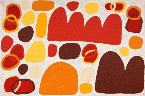 Marana Australian Aboriginal Art